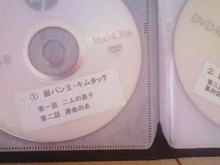 NEC_0304.jpg